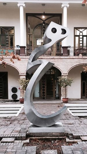 Metalsculpture Sculpture Tree Day Railing Built Structure Building Exterior No People at Chaeibar in Tehran Iran