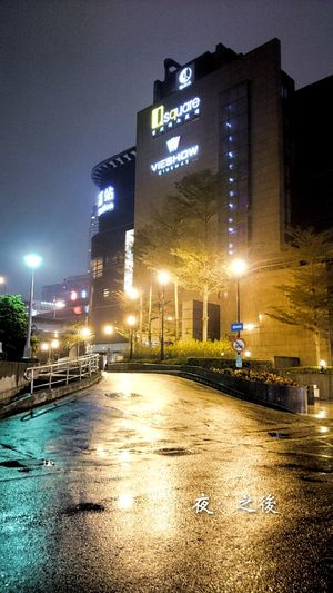 Taipei Qsquare. Photography XperiaZ1Nightphotography Rainy Days Streetphotography Light And Shadow