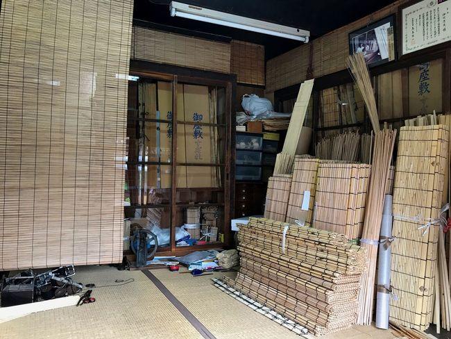 簾 Sudare Business Finance And Industry Kyoto Shop