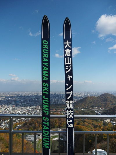 Sapporo Hokkaido,Japan Olympics Ski Ski,jump