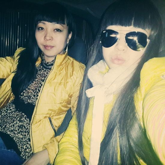 I and my sister)