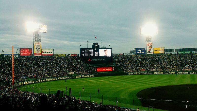 阪神甲子園球場 Baseball Holysite Baseball Stadium