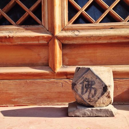 Seeking the ancient temple (殊海寺) in deep mountain. 9. Ying County Shanxi Province Temple Sunshine Buddhism Zen Wooden Windows Shadow Serenity