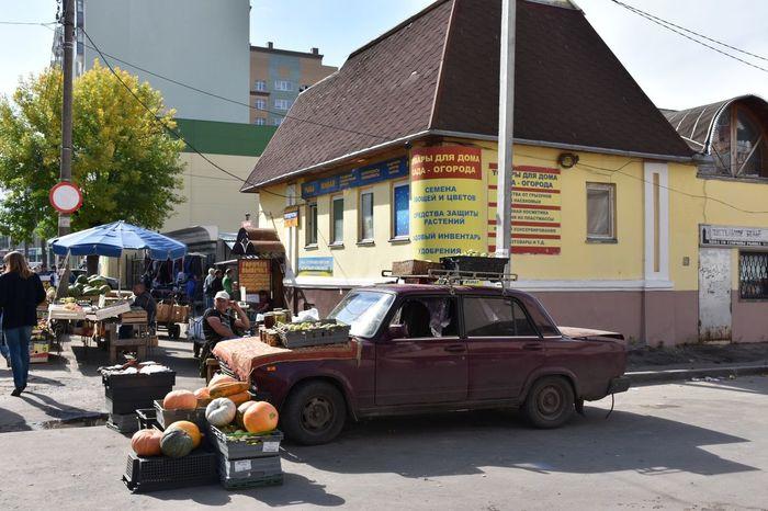 Check This Out Taking Photos Ryazan
