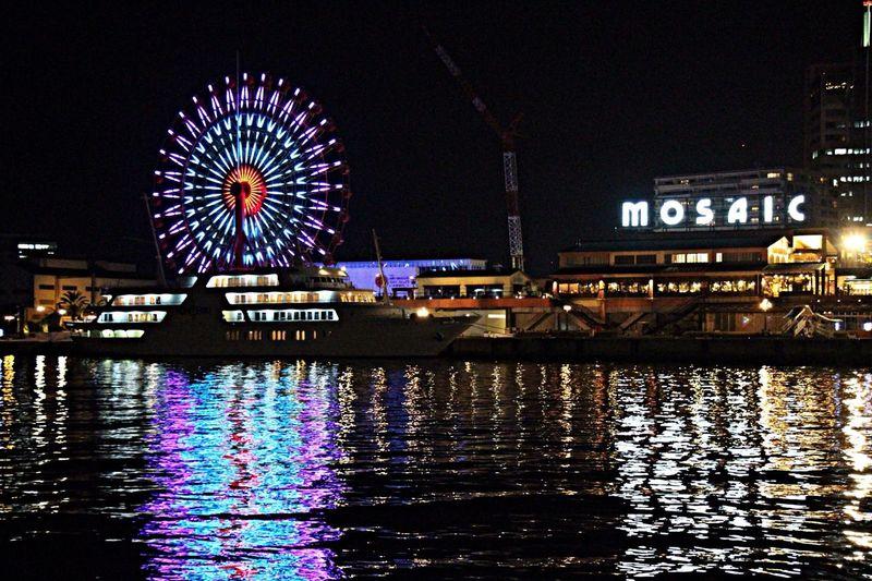 Light Up Ferris Wheel at Harbor Land