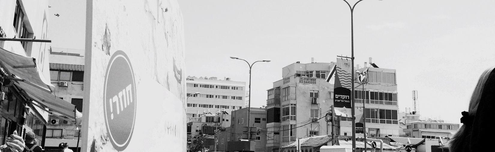 Welcome To Black Tel Aviv Port Port