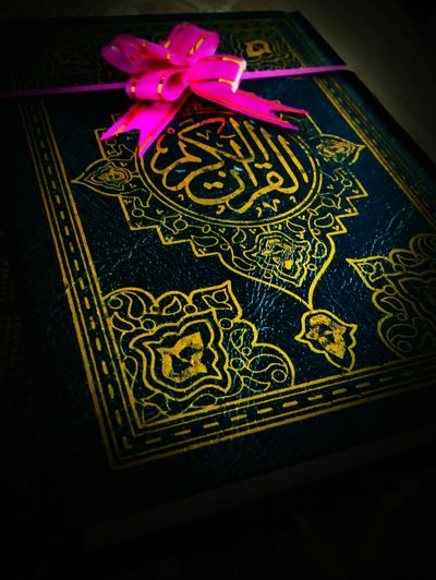 T.k by me Quran Kareem And Masjeed Qur'an Quran Quran_kareem Quraan EyeEm Best Shots Wonderful