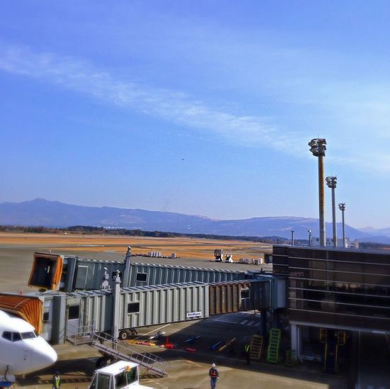 Aso Mountains Aso Kumamoto  Air Port Clouds And Sky
