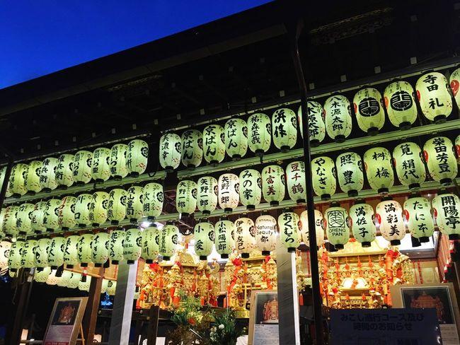 Photo Kyoto Yasaka Shrine Tyouchin Light 祇園祭