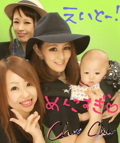 Japanese Style Japanese Purikura 景登 Friends Friends ❤ Babyboy Baby Boy Smile 仲良し Enjoying Life