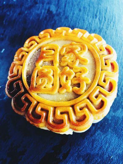月饼 Pastel de Luna Anko 月饼 Sweet Sweet Pie First Eyeem Photo
