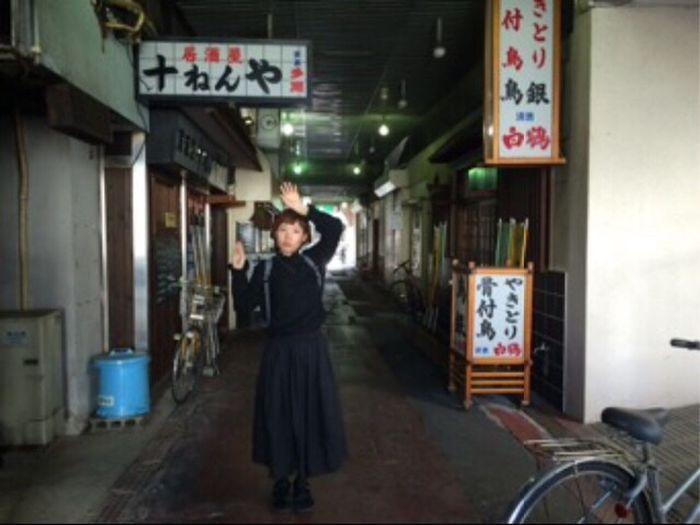 Japan レトロ Sakaide Kagawa 変なポーズ 日々の記録