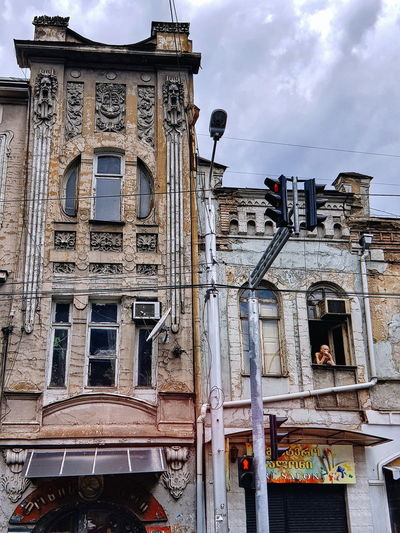 Wrinkled Tbilisi Architecture Photography Urban Geometry Tbilisi Architectural Detail Fuji Fujifilm Street Photography Streetphotography adventures in the city City Sky Architecture Building Exterior Built Structure Historic Civilization Historic Building Weathered Bad Condition Peeling Off