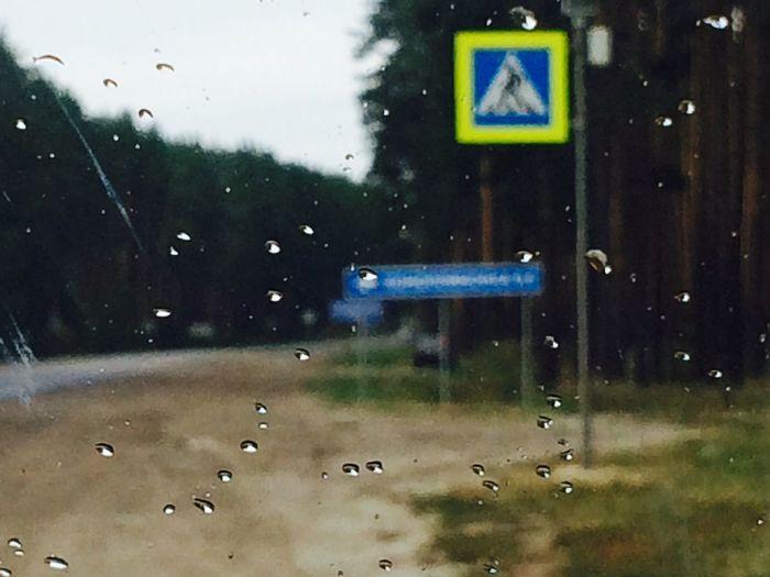 московская область Drop Rain Season  Window Wet Indoors  Transparent Water Glass - Material RainDrop Weather Glass Focus On Foreground Illuminated Water Drop City Life