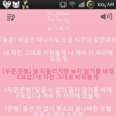 Có ai để ý đoạn dễ thương nhất bài hông phải mình Doo hát mà có giọng Junhyung đọc theo nữa hông huhu Welove2jun Doojoon Junhyung Harmony awesome than ever imsorry