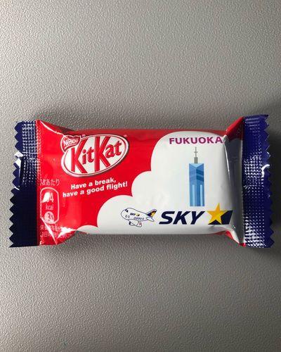 パッケージが変わった(o^^o)♪キットカット × 福岡タワー。美味しかったですごちそうさまでした☆ #スカイマーク #SKYMARK #Nestlé #KitKat #ネスレ日本 #キットカット #福岡タワー #福岡 Kitkat Nestle Skymark Airlines Skymark Red No People Indoors  Christmas Text Still Life Celebration