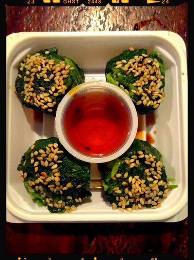 Oshitashi Wasabi Lunch Time! Lunch