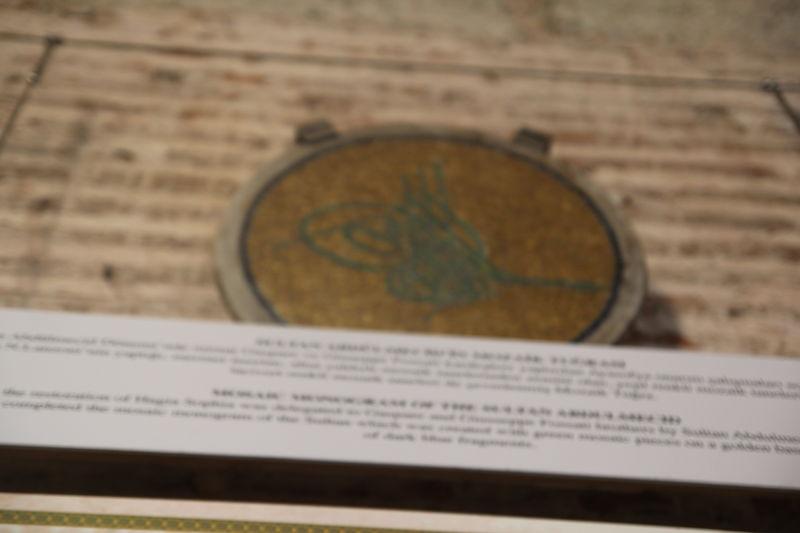 Sultan's Signature Calligraphy Ottoman Tuğra