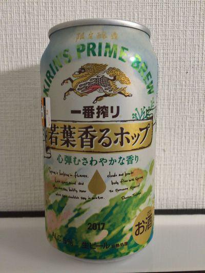 本日の疲れを、若葉香るホップで癒やそ( ^ ^ )/□ Beer 麦酒