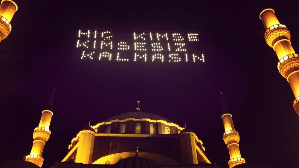 Mosque Ramadan  Pray Peace