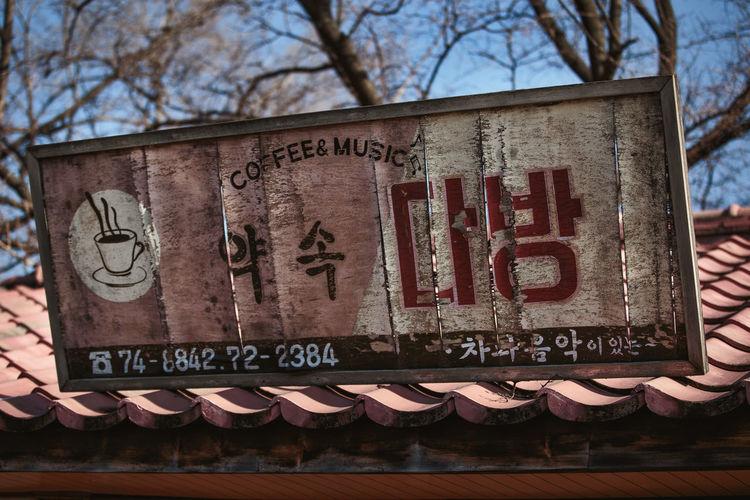A vintage cafe