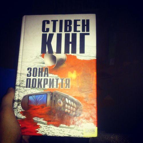 "Bookoftheday : Stephen King ""Cell"" / Стівен Кінг ""Зона Покриття"""