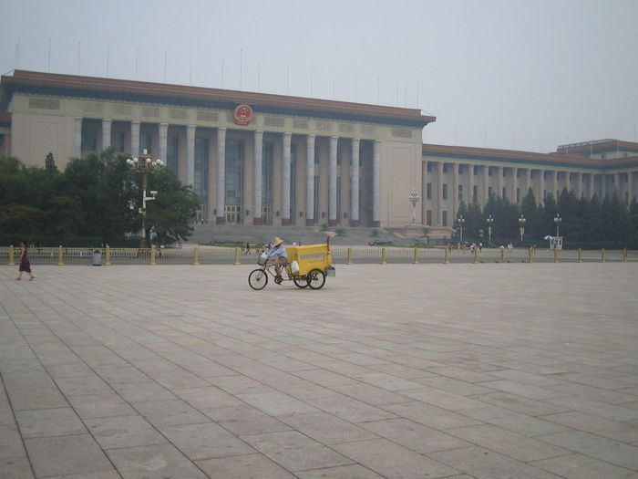Yellow BEIJING 北京 Beijing Place Tian'anmen Square Tian'anmen Bicycle Tweda Yellow