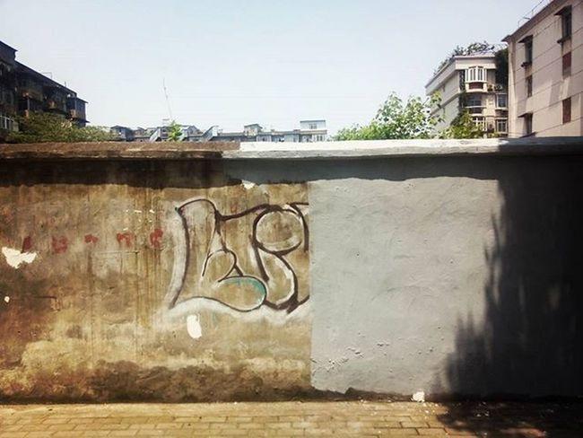 Fade to grey. The Street Photographer - 2016 EyeEm Awards Wall Paint Graffiti Destruction Fade To Grey Wuhan