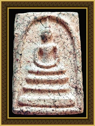 There is a special mantra or prayer in Pāli for praying to amulets to beseech ... Pra Somdej Wat Rakang Kositaram Buddha Amulets Amulet Amulets Thai's Style Design Shape PraSomdej Prasomdej Thailand Amulet Emperor Emperor Amulet Ancient Item Rare Items Must To Haves SUPER NATURAL Thai Buddha Amulet Mantras Pattern Close-up No People Art And Craft Indoors  Full Frame Floral Pattern Craft Creativity Transfer Print Frame Day Directly Above Geometric Shape Auto Post Production Filter Wall - Building Feature Ornate