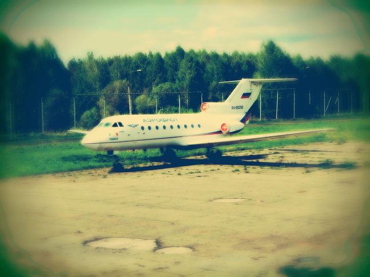 самолет аэродром