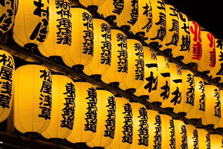 Illuminated Japanese Lanterns