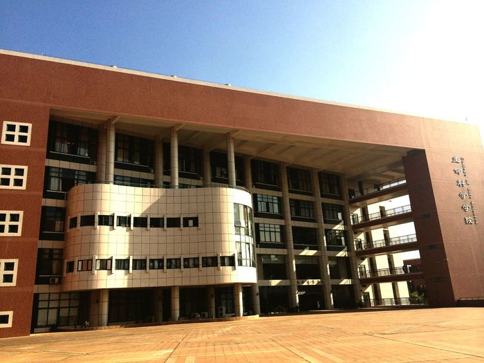 The school of life science,Sun Yat -sen University