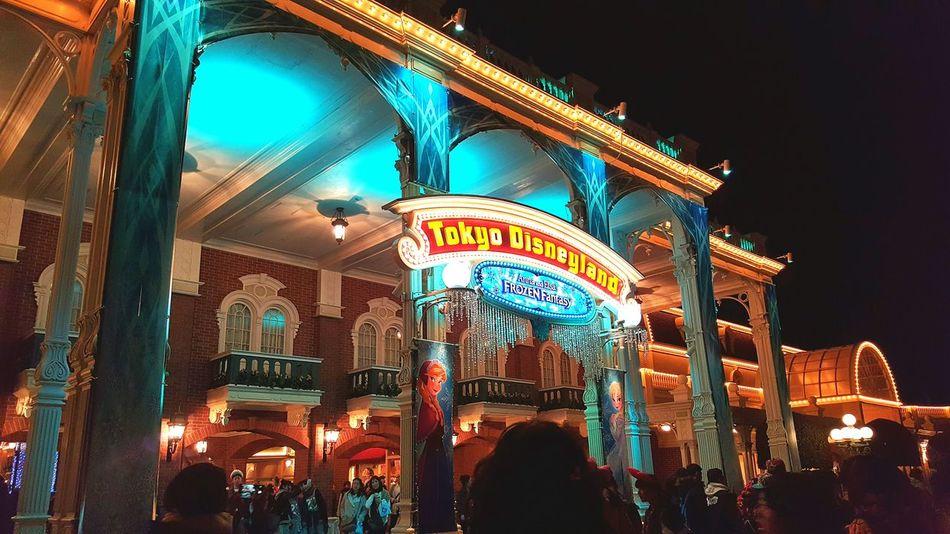 Tokyo Disneyland Entrance 😙😙😙 Tokyo,Japan Tokyodisneyland Tokyodisneysea Tokyodisneylandhotel Tokyodisneyresort Tokyodisney Japan Nippon Kasaistation Shibuyacrossing Shibuyascramble  Tumblrgirl Asian Girl Throwback Tokyowinters