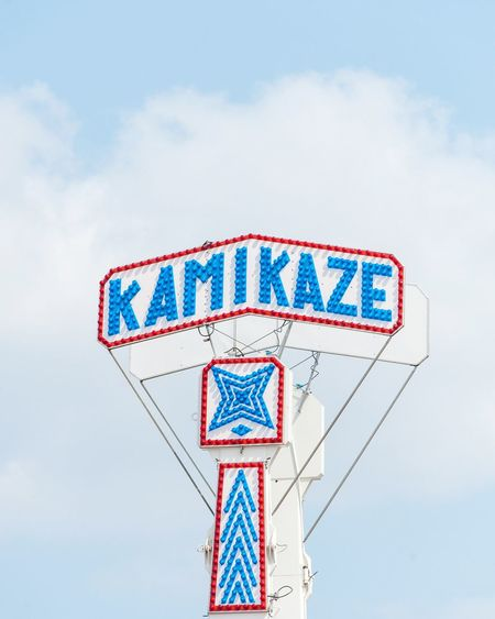 Kamikaze at the Minnesota State Fair Carnival EyeEm Selects EyeEm Best Edits Fair Sky Low Angle View Communication Nature No People Sign Day Blue Outdoors