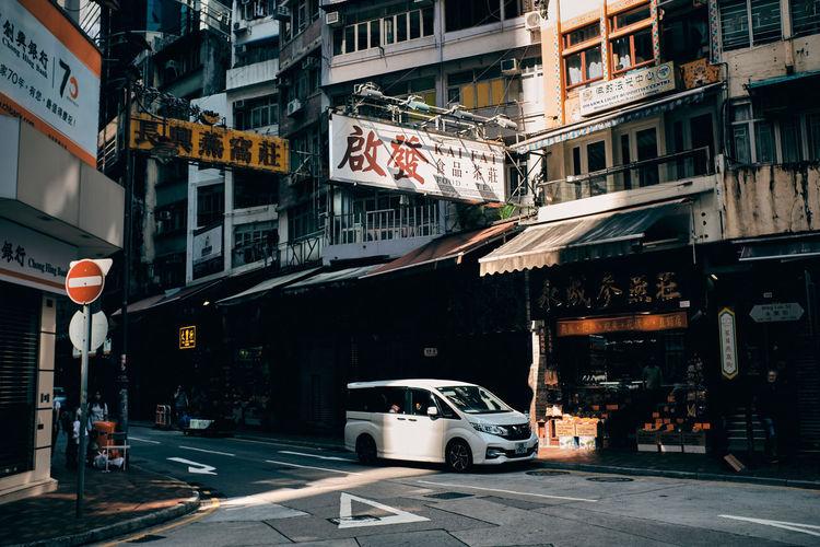 Cars on street against buildings in city