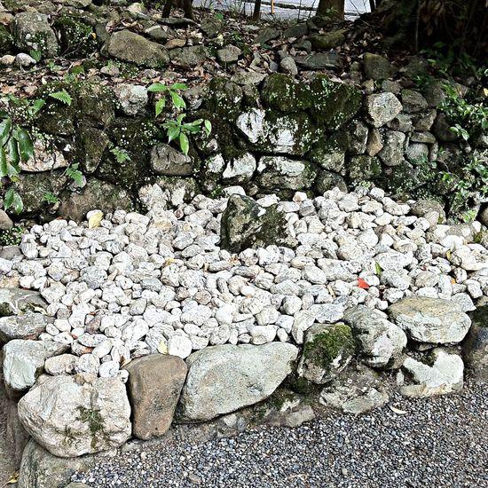 Shrine Holiday Stone 四至神