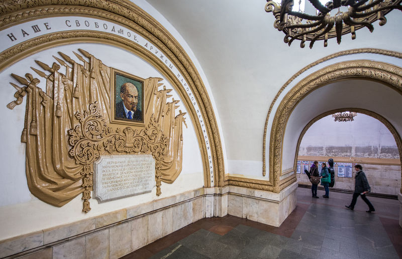 Russia, Moscow, metro station Kievskaya Adults Only Arch Architecture Day Dome Indoors  People Russia, Moscow, Metro Station Kievskaya Travel Destinations