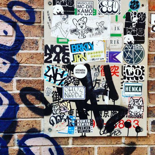 のんべい 呑んべい横丁 Streetart/graffiti Streetart Tagging Sticker Drunkstreet