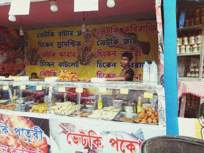 Text for sale at market stall