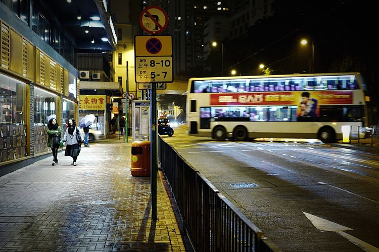 street night HongKong Discoverhongkong Night Lights Nightphotography Street Photography Streetphoto_color Light And Shadow EyeEm Best Shots EyeEm Best Edits EyeEmBestPics Hello World Taking Photos Weekend Weekender