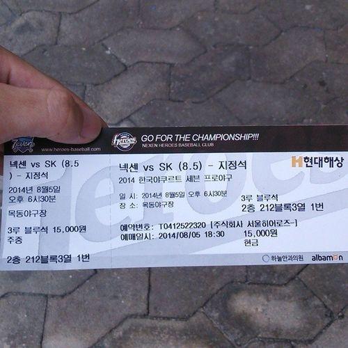 初韓国野球、モクトン野球場(ソウル・Nexen Heroesの本拠地)にて。 韓国野球  チケット Nexen ネクセン