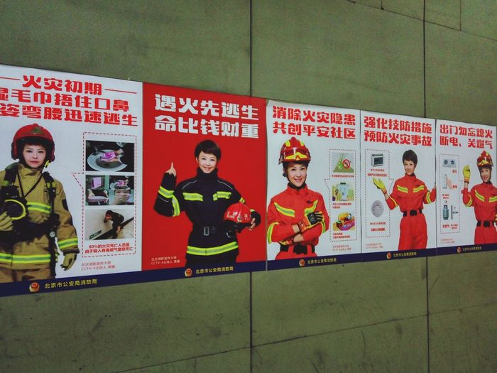 Social Advertising Women Empowerment China Chinese Women Advertising Metro Advertising Firemen Firewomen EyeEm Selects