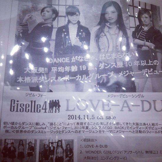 Giselle4 アリオ川口 ORICON POWER PUSH