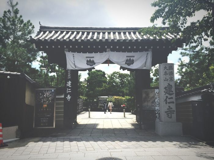 Check This Out Enjoying Life Traveling Shrine Historical Building EyeEm Eye4photography  Japan Taking Photos Hello World