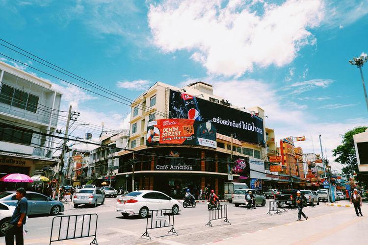 Photo taken in Sung Noen, Thailand