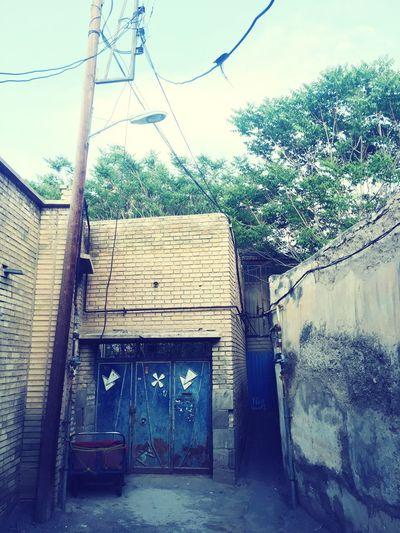 Tabriz, Iran Tarbiat