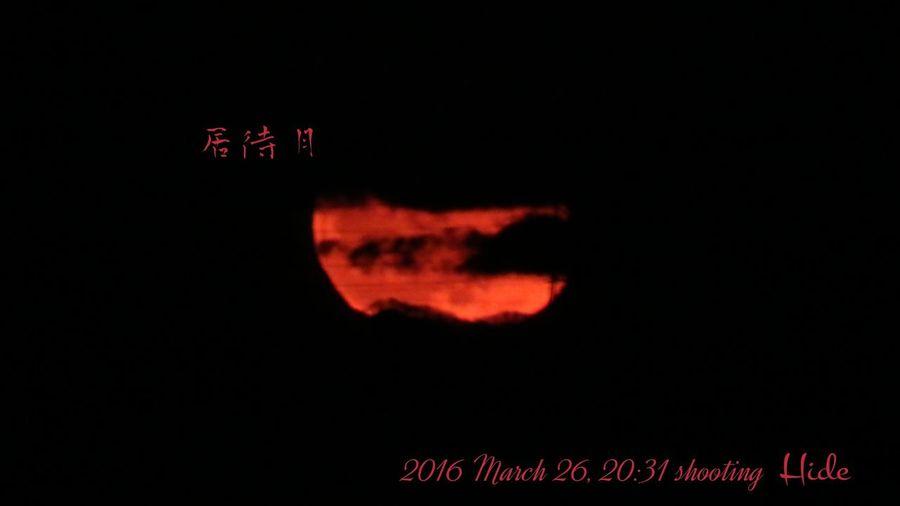 ウトナイ湖に昇る真っ赤な 居待月 Red moon rises in Utonai lake LakeUtonai 月 Moon Redmoon