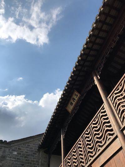 屋顶 Sky Architecture Built Structure Cloud - Sky Low Angle View Building Exterior Nature