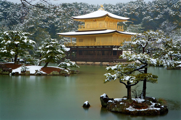 Kinkaku-ji, or Golden Pavillion, Kyoto Japan. Buddhist temple dating from 1397 Buddhist Gold Golden Japan Kinkaku-ji Kinkaku-ji Golden Pavilion Architecture Beauty In Nature Buddhism Building Exterior Built Structure Day Kyoto Lake Nature No People Outdoors Tree Water