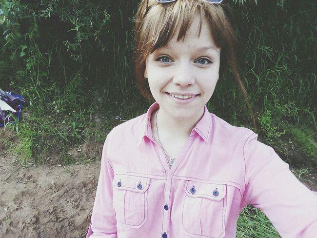 Hi! That's Me Hello World Biutifull Photo Vintage Vintage Photo Braun That's Me